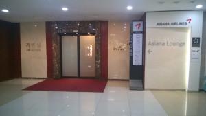 Asiana Lounge GMP Entrance